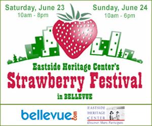2012 Bellevue Strawberry Festival   FREE Weekend Carnival Fun!